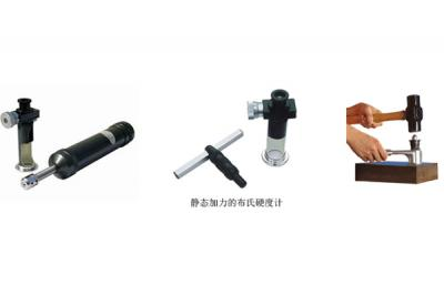 Brief Introduction Of Brinell Hardness Testing Equipment